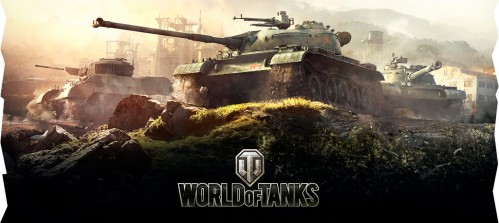 Кружка World of Tanks #10