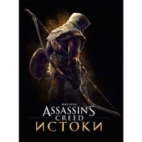 Мир игры Assassins Creed: Истоки